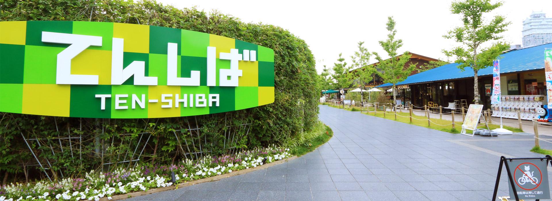 アクセス location hotel 3o clock tennoji